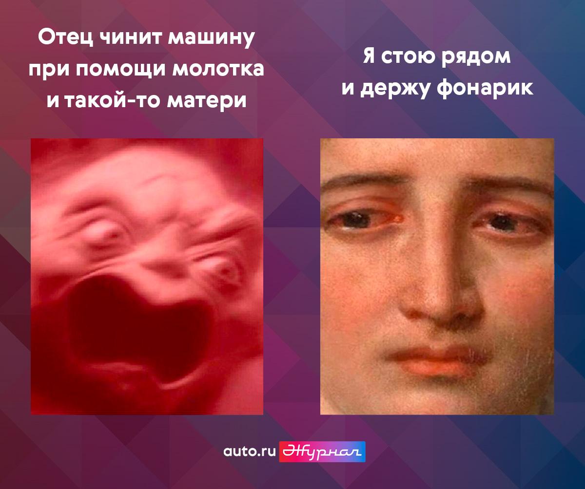 Держи - у тебя из кармана выпало #575 - Мемы Мемы #Демотиваторы ... | 1004x1200