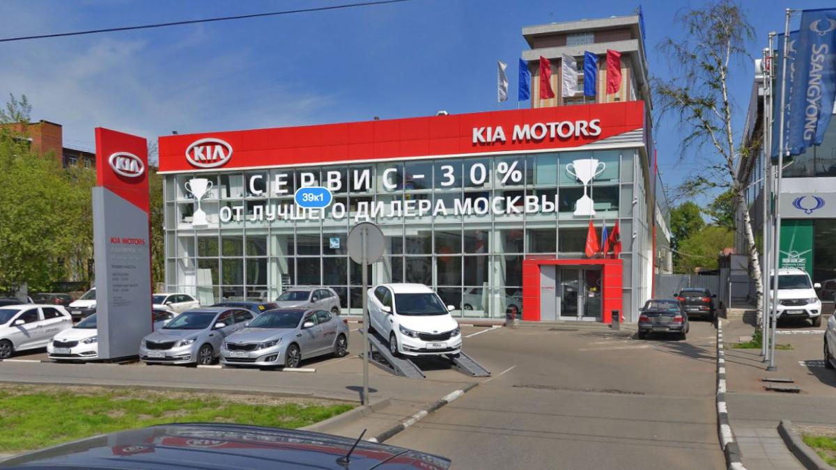 Автосалоны от официальных дилеров москве договор залога между физическими лицами под автомобиль образец