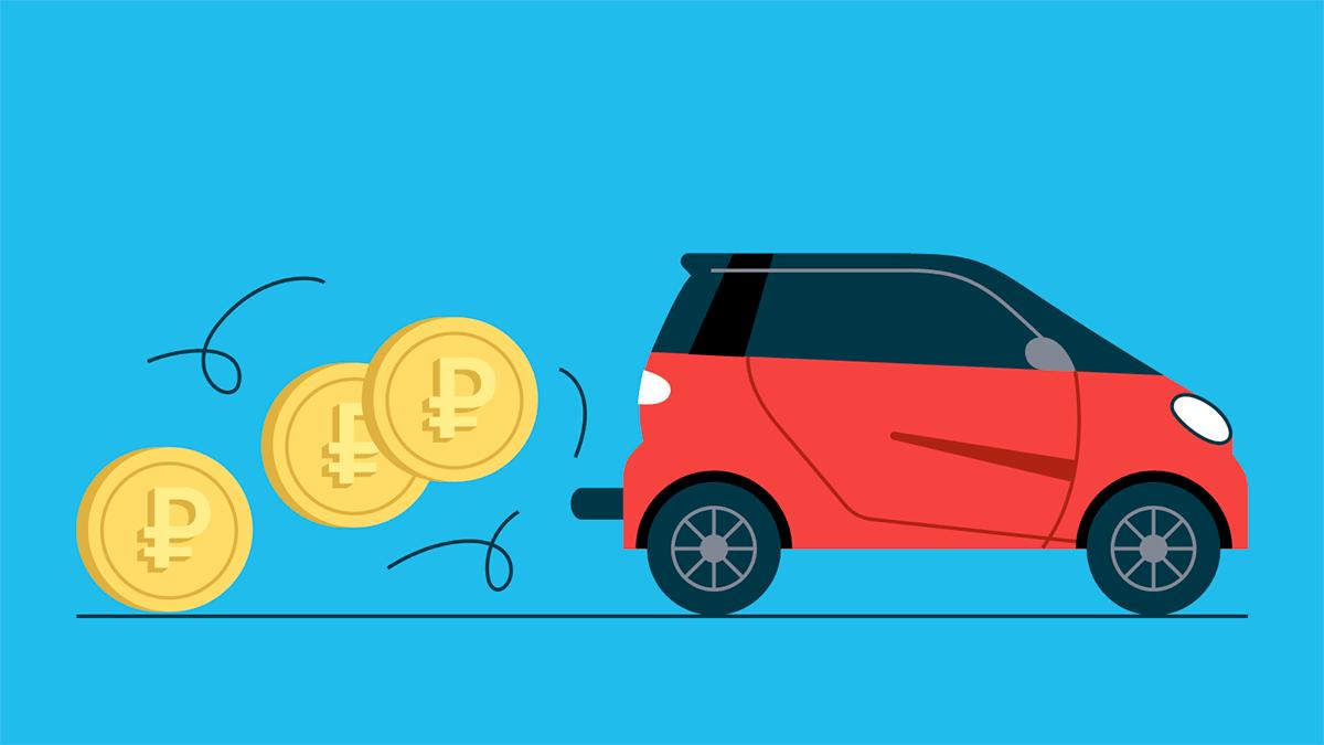 Сколько денег вы тратите на авто деньги в обмен на старое авто