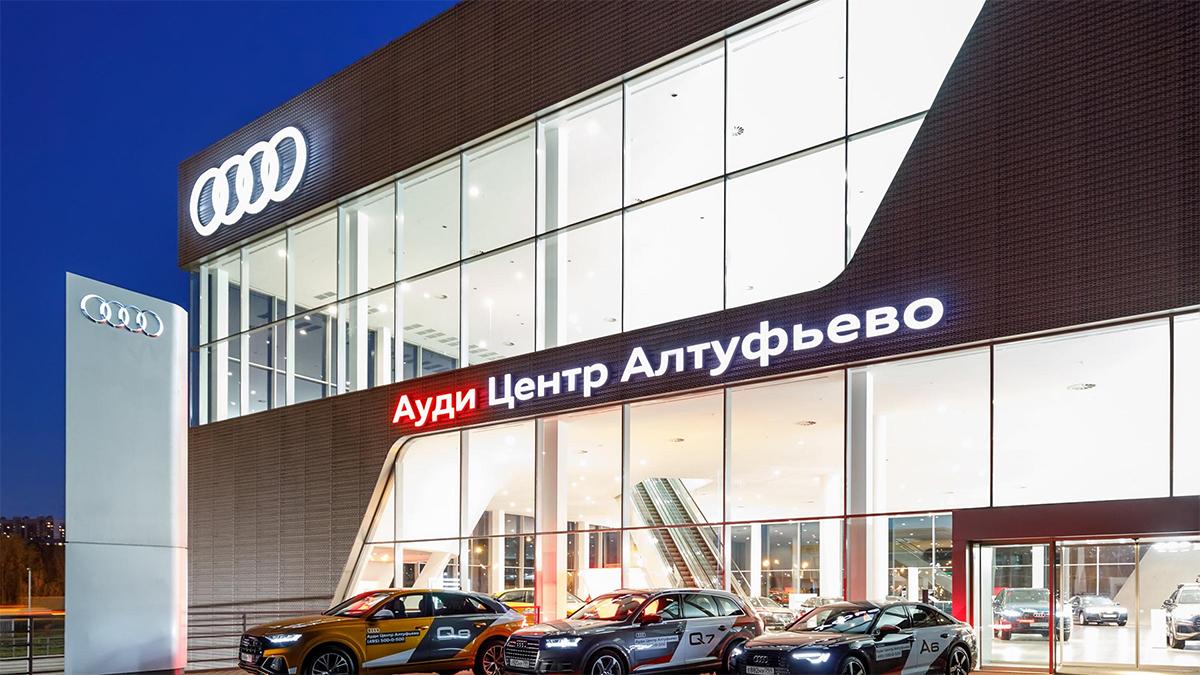 Компания «Автодом» будет продавать автомобили Audi