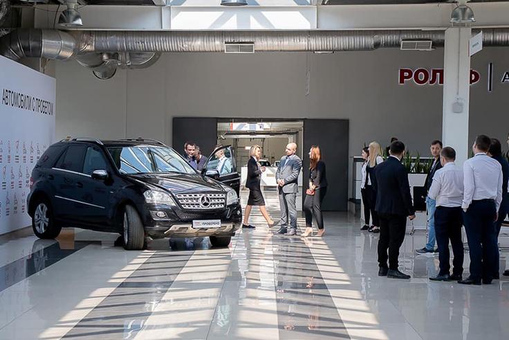 Продажа подержанных автомобилей в москве в автосалонах рольф банк под залог авто банки