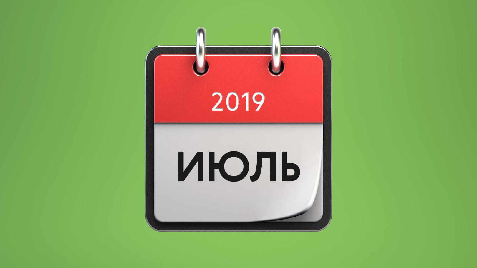 Как в реальности продавались новые автомобили в России в июле