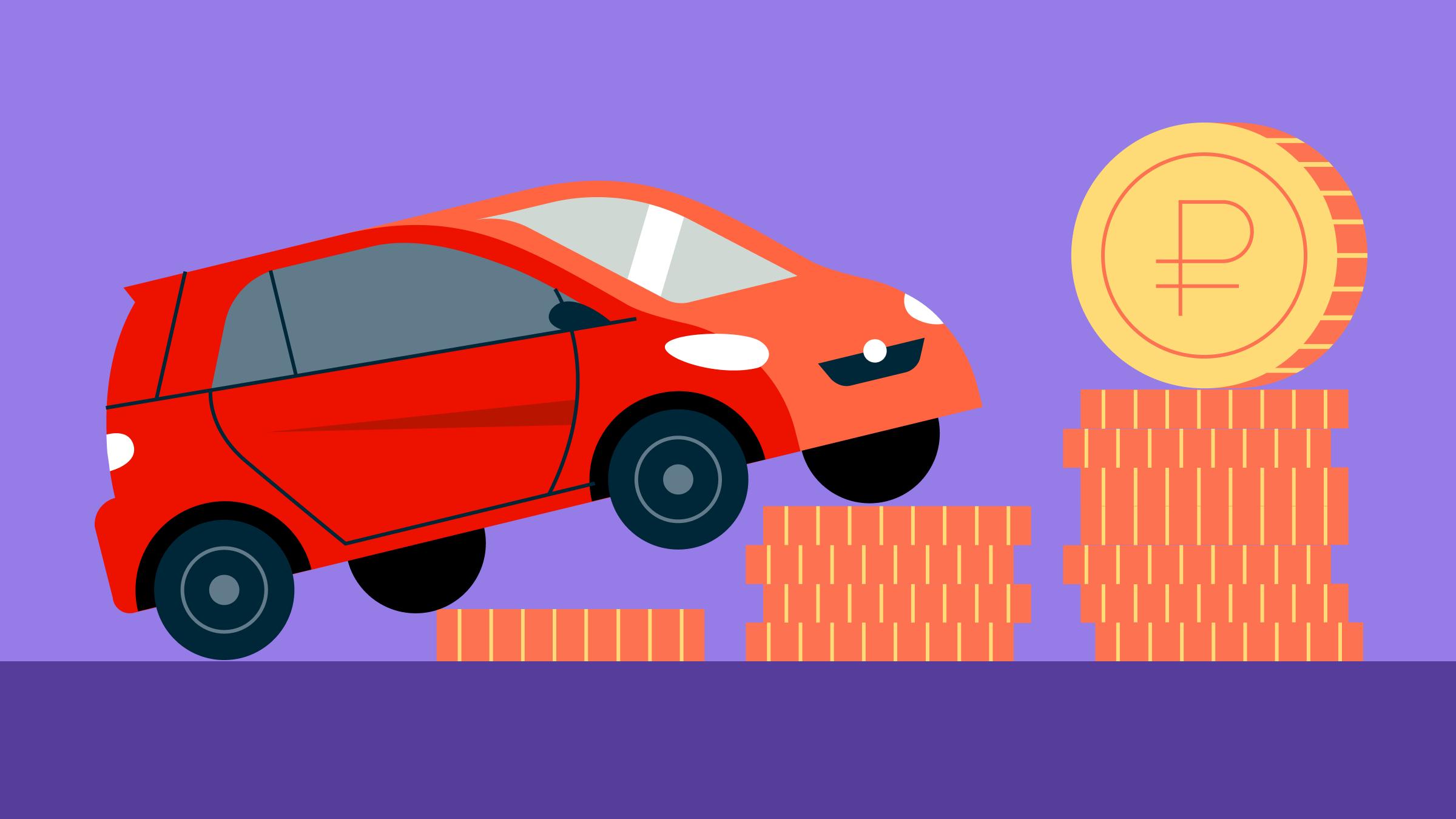 Транспортный налог 2019: как рассчитать и оплатить, какие льготы имеются