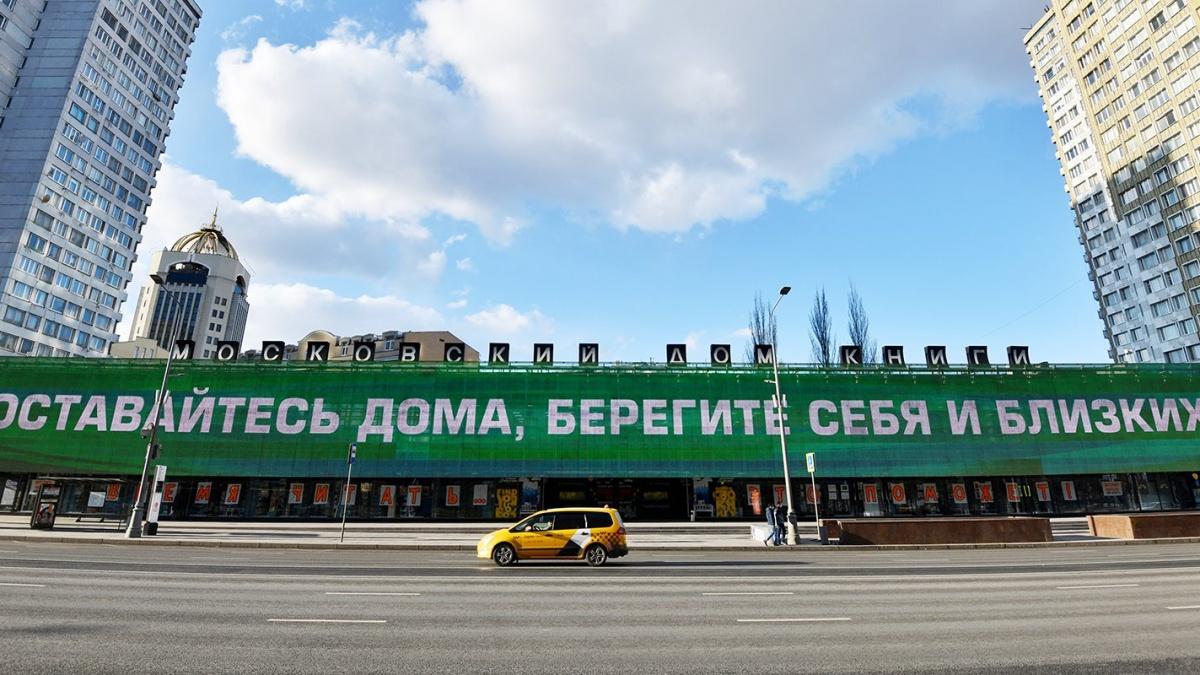 Как получить пропуск для поездок на машине и другом транспорте в Москве и Подмосковье