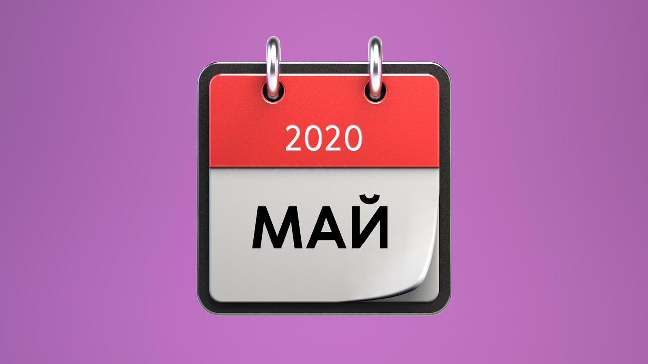 Авторынок начал оживать: как продавались новые автомобили в мае 2020 года