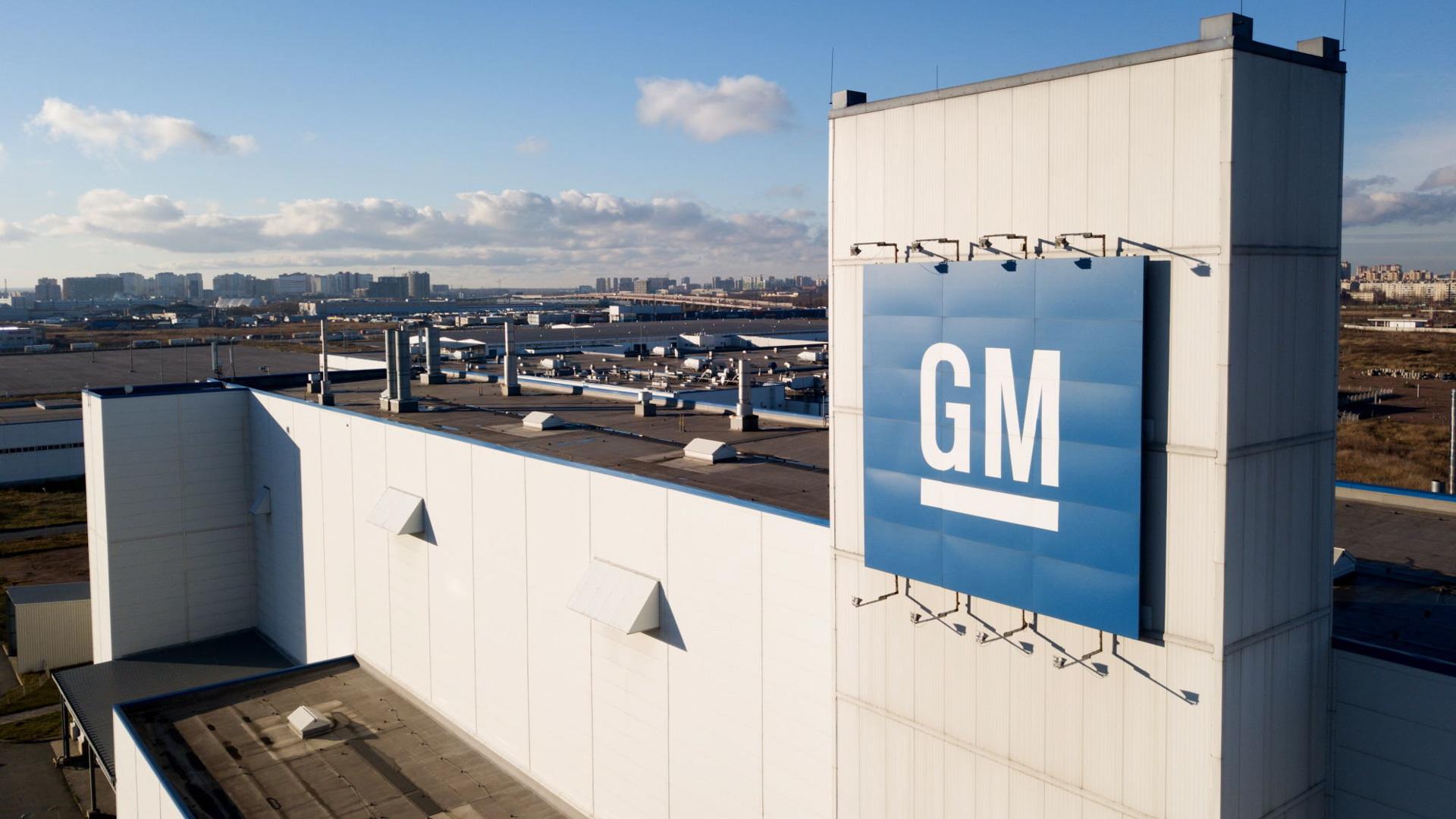 Стал известен покупатель российского завода GM