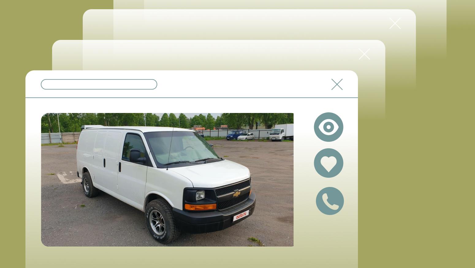 От Нысы до Гурана: самые интересные грузовики на Авто.ру