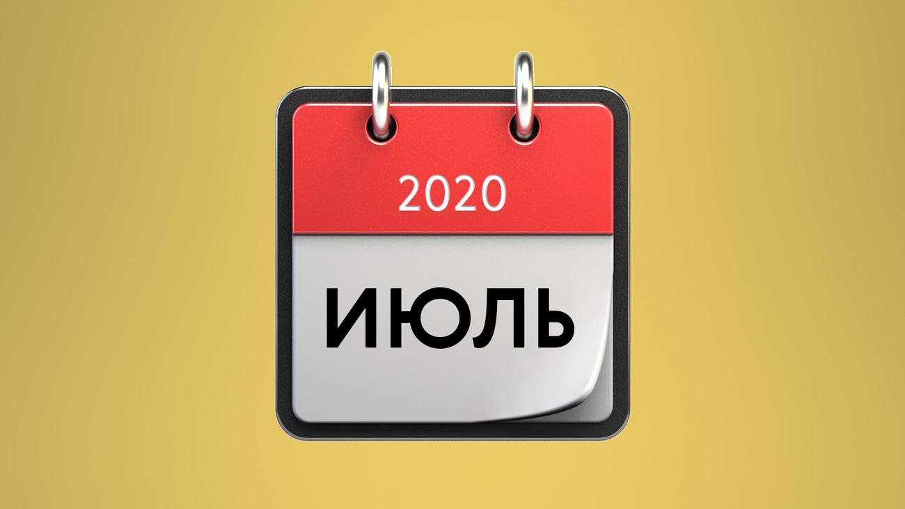 Жизнь есть: как в реальности покупали автомобили в июле в России