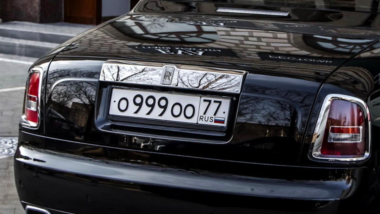 Цены на «красивые» номера вРоссии, новейший S-Class безручек икое-что ещё
