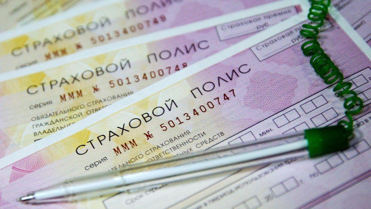 Новые правила расчёта стоимости ОСАГО вступили в силу в России