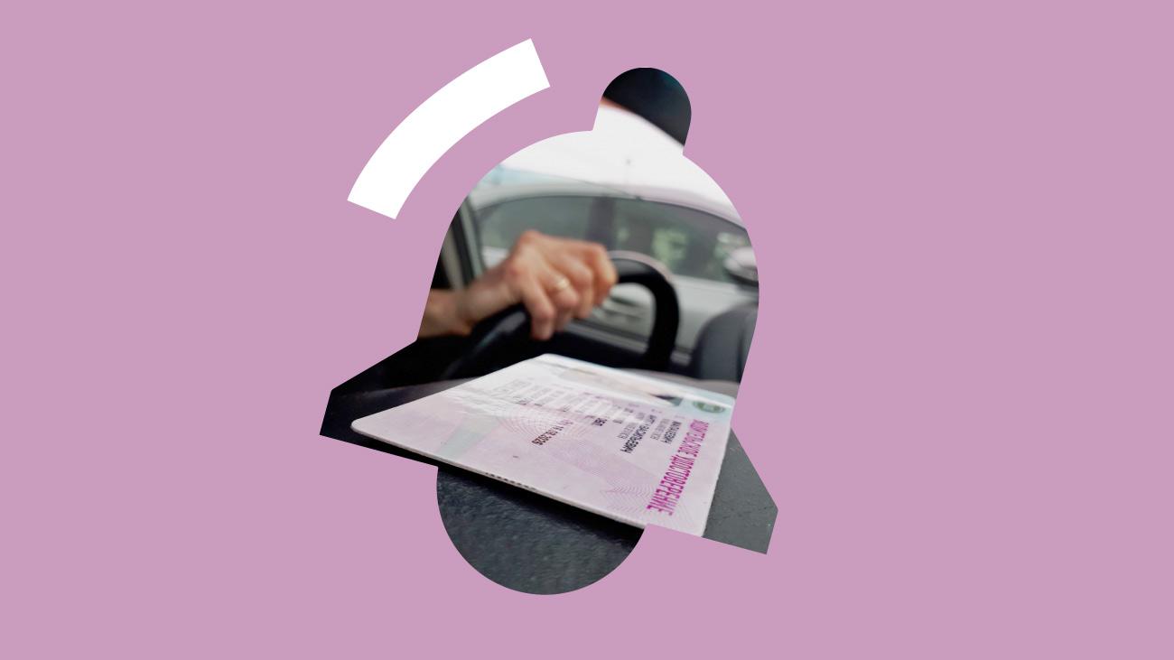 В России опять поменяли водительские права: как именно и зачем