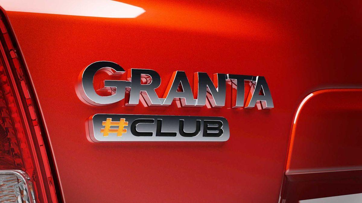 Lada Granta получит медиасистему с тачскрином
