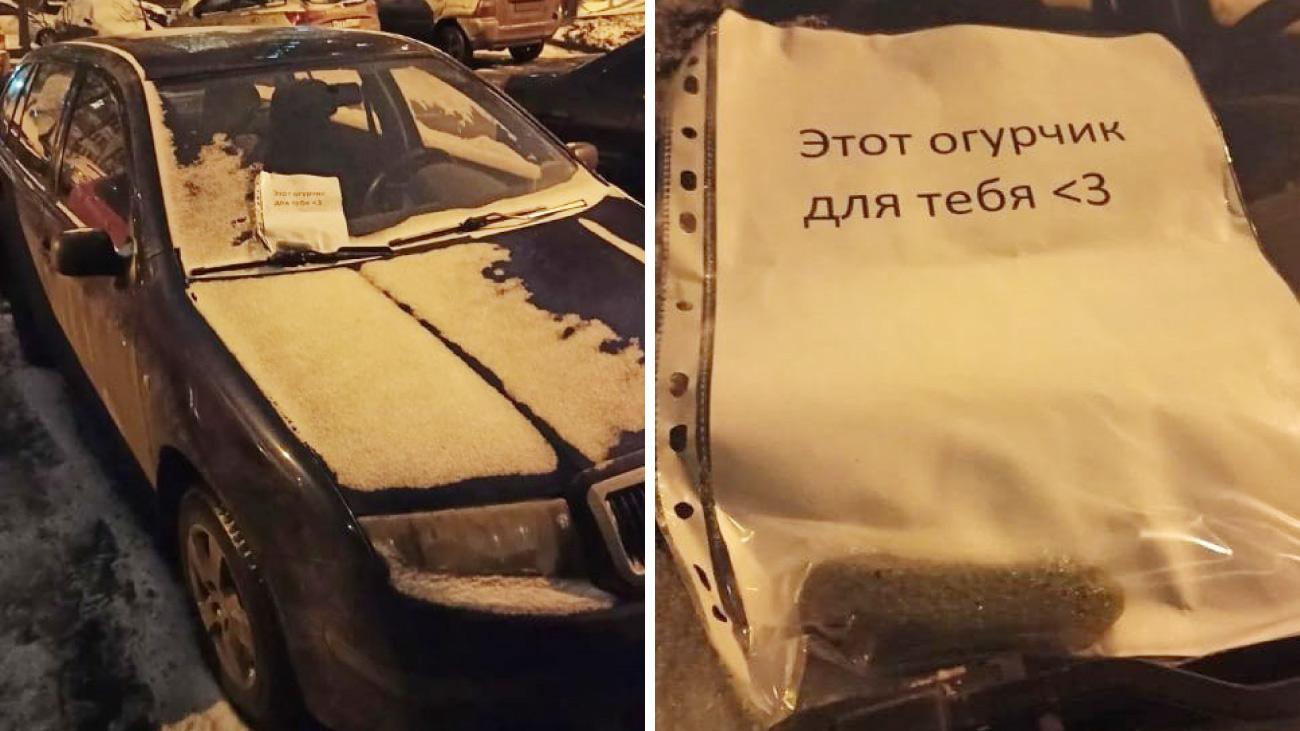 Странное послание, полученное водителями: кто-то разложил на машинах солёные огурцы с записками