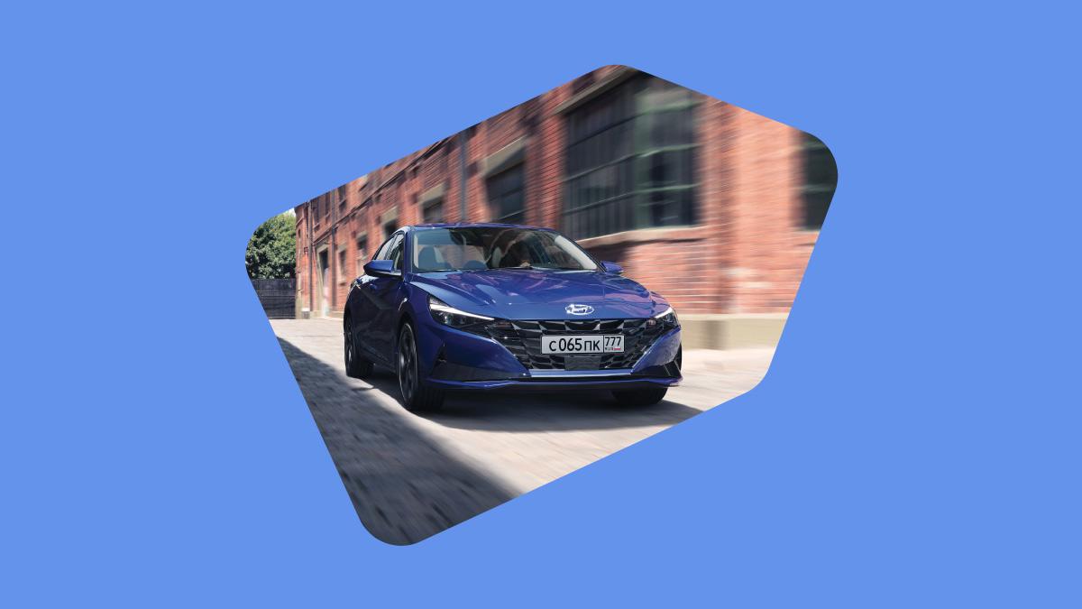 Цены нового Hyundai для России, первые фото рестайлинговой Лады и другие события дня