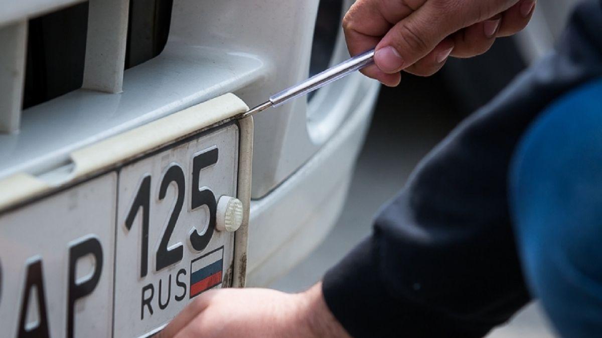 Оплачивать регдействия в ГИБДД со скидкой разрешили до 1 января 2023 года