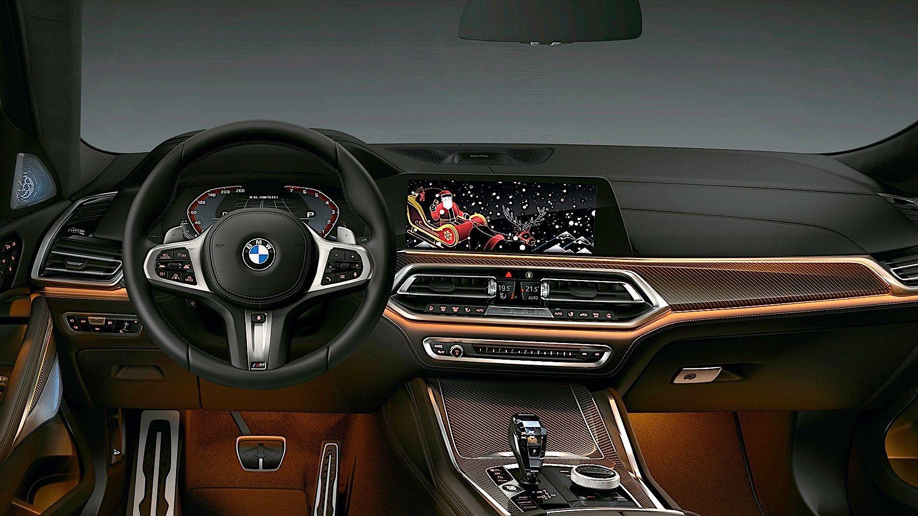 Автомобили BMW бесплатно поздравят своих владельцев с Новым годом
