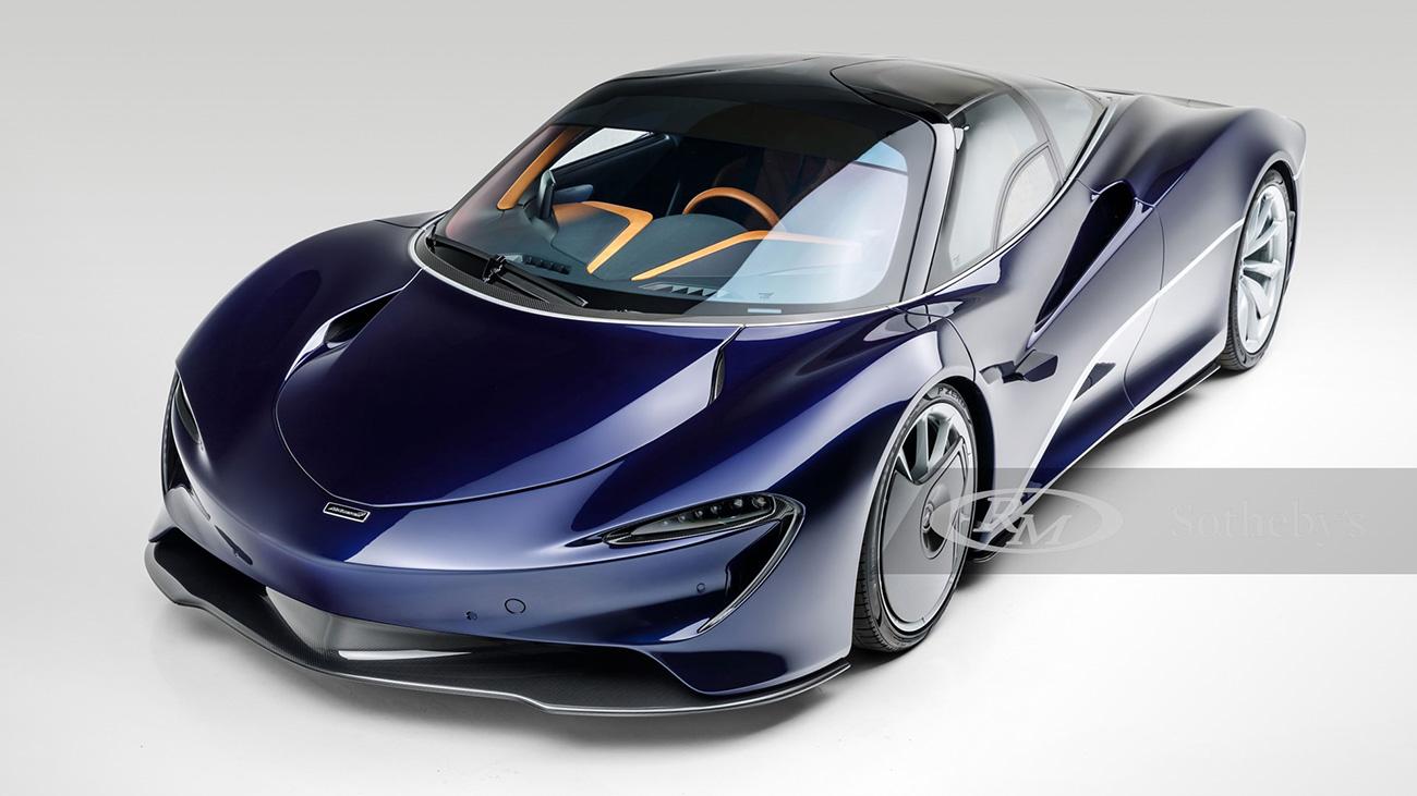 На продажу выставлен быстрейший серийный гиперкар McLaren