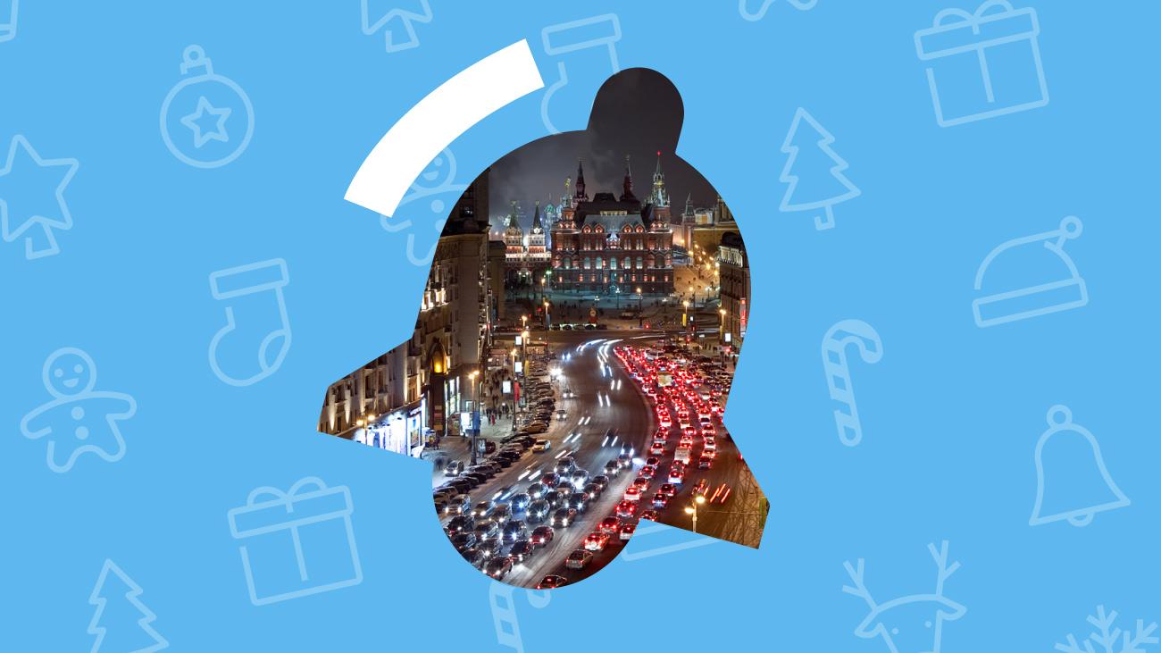 Итоги-2020: что изменилось в жизни российских водителей