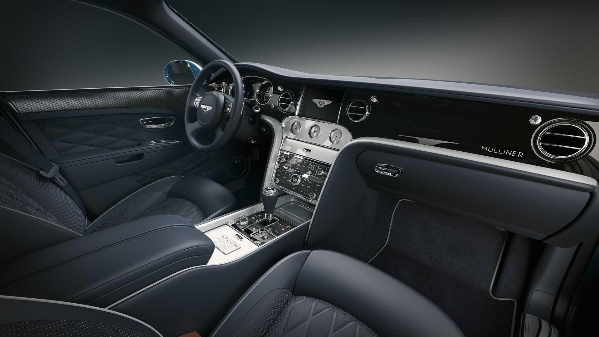 "Bentley Mulsanne ""6.75 Edition"""