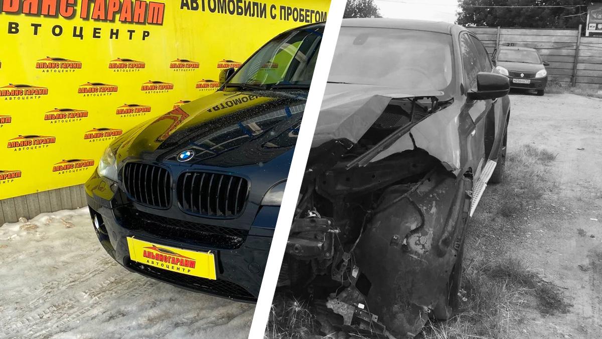 BMW X6 с пробегом поЕвропе и авариями в истории: очём нерасскажет продавец