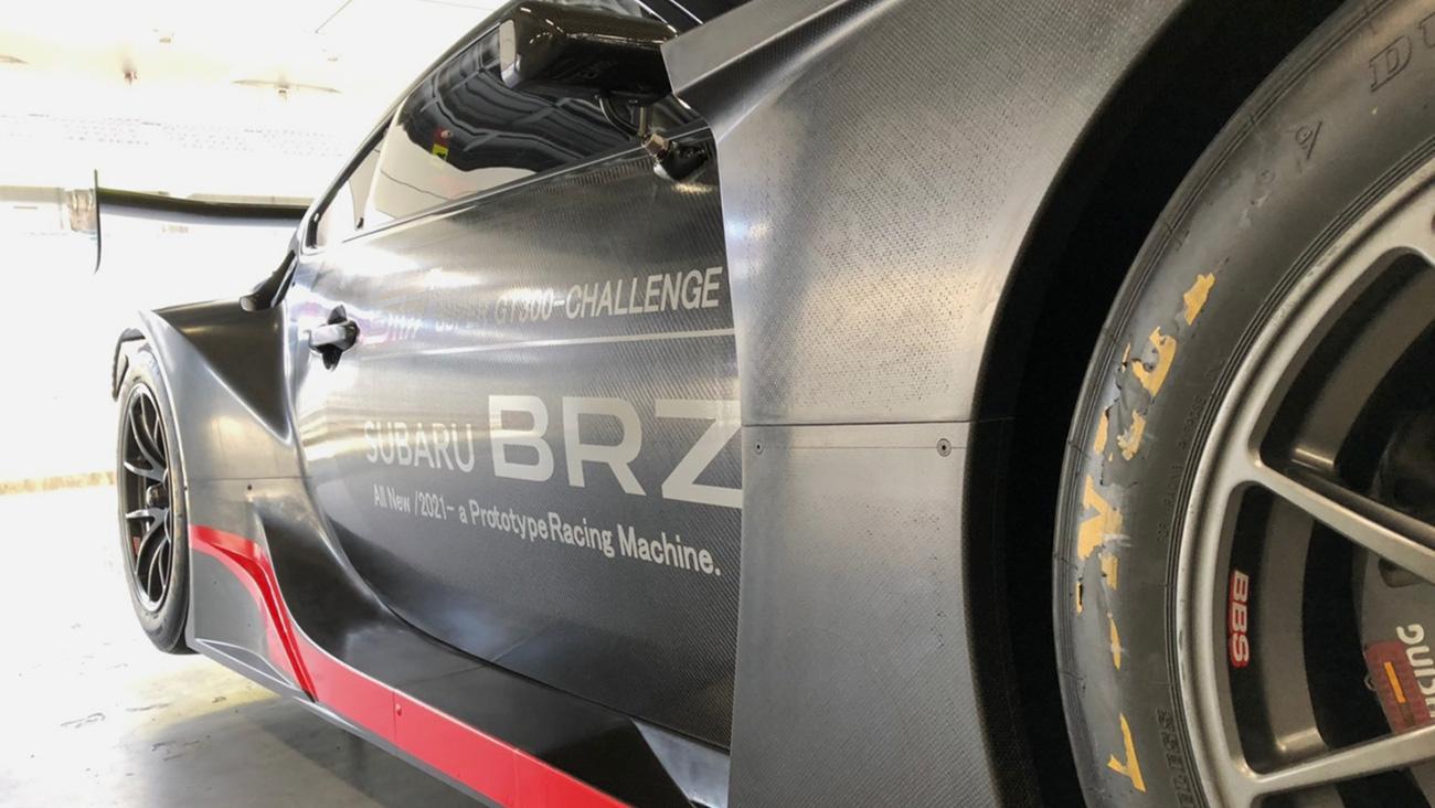 Subaru показала гоночную модификацию BRZ из карбона