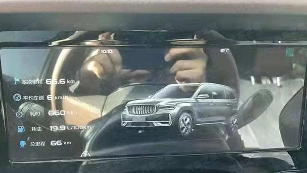Рассекречена внешность нового Geely на платформе Volvo