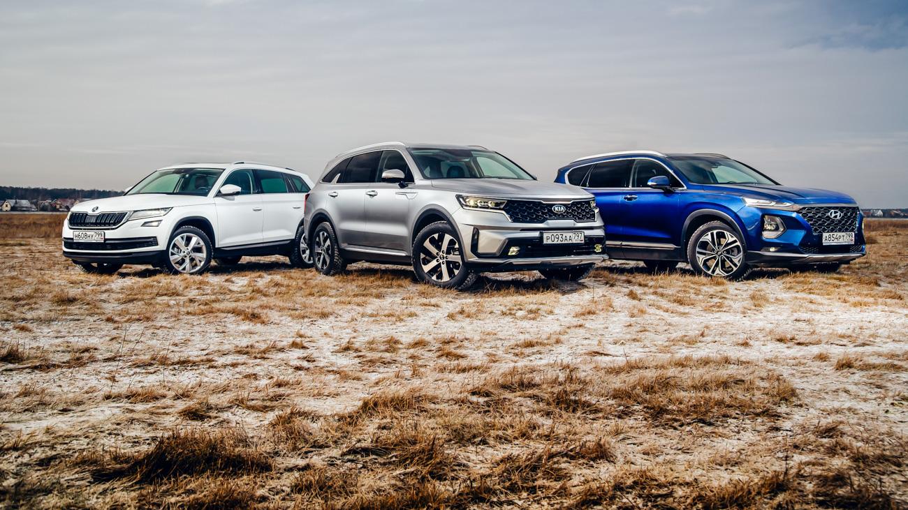 В большой семье: Kia Sorento против Hyundai SantaFe иSkoda Kodiaq
