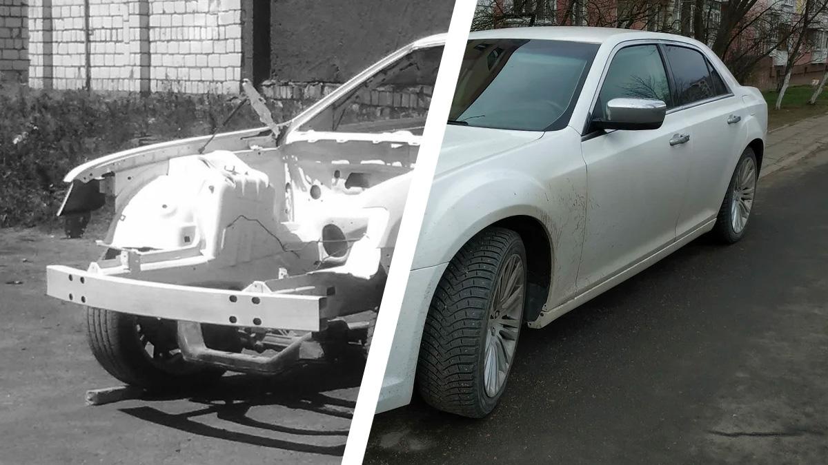 Chrysler 300C, который больше ремонтировался, чем ездил: очём нерасскажет продавец