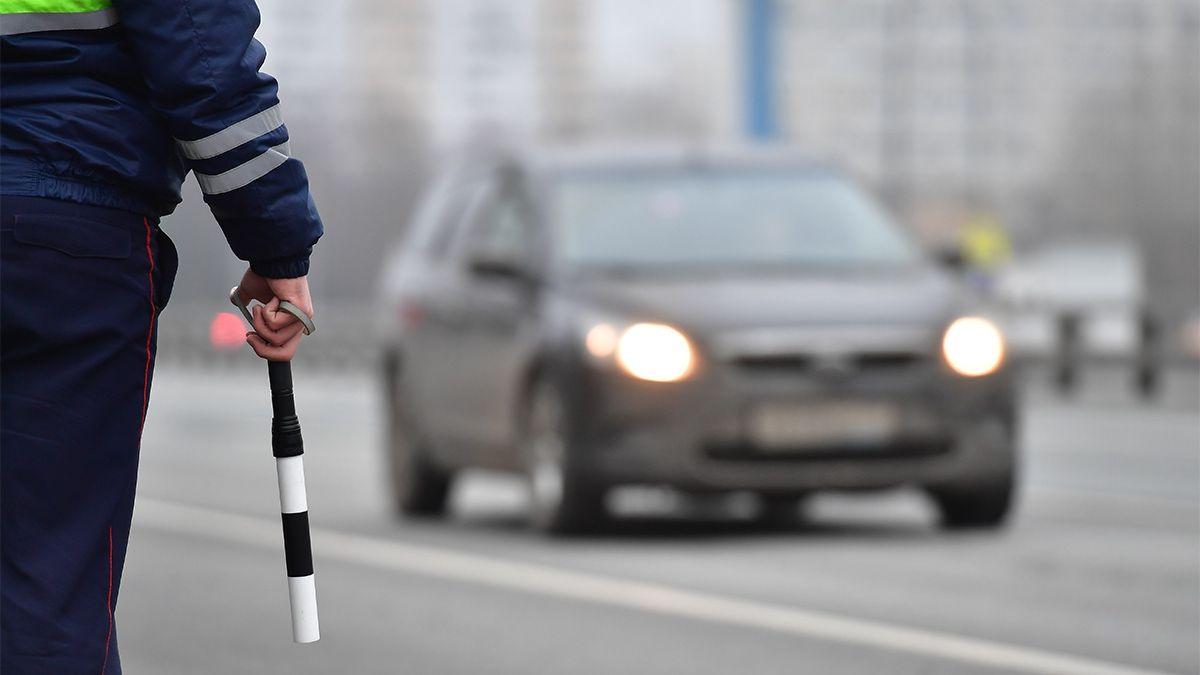 В России предложили надолго лишать прав за три грубых нарушения ПДД