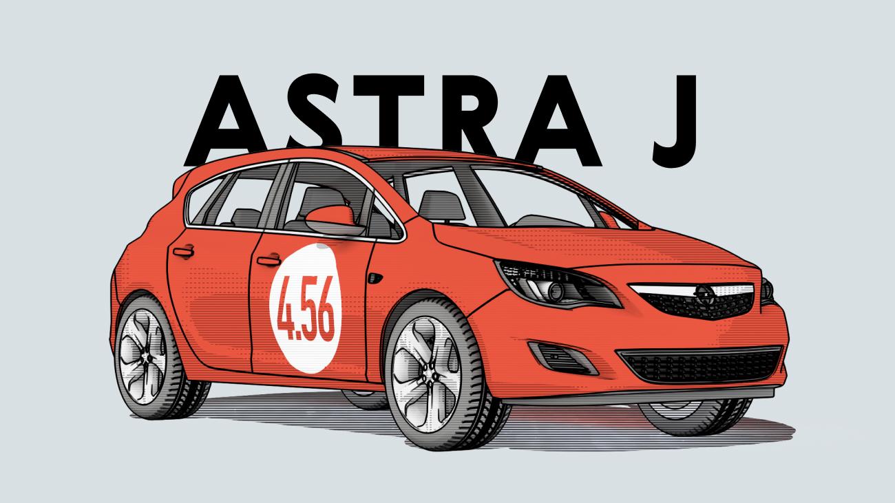 Надёжен лидорестайлинговый Opel Astra поколенияJ: всепроблемы немецкого автомобиля спробегом