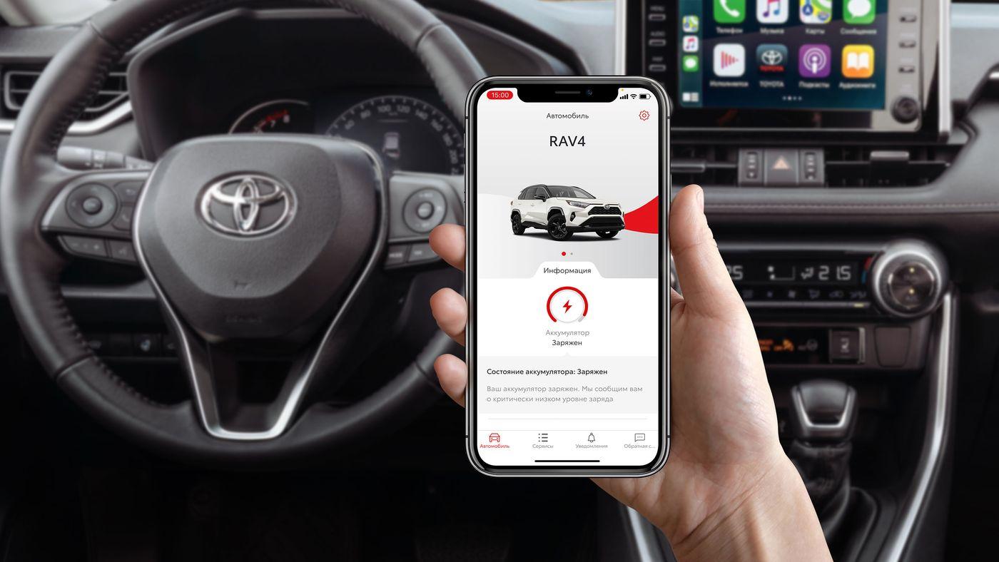 Дистанционные «японцы»: Тойотами и Лексусами теперь можно управлять со смартфона