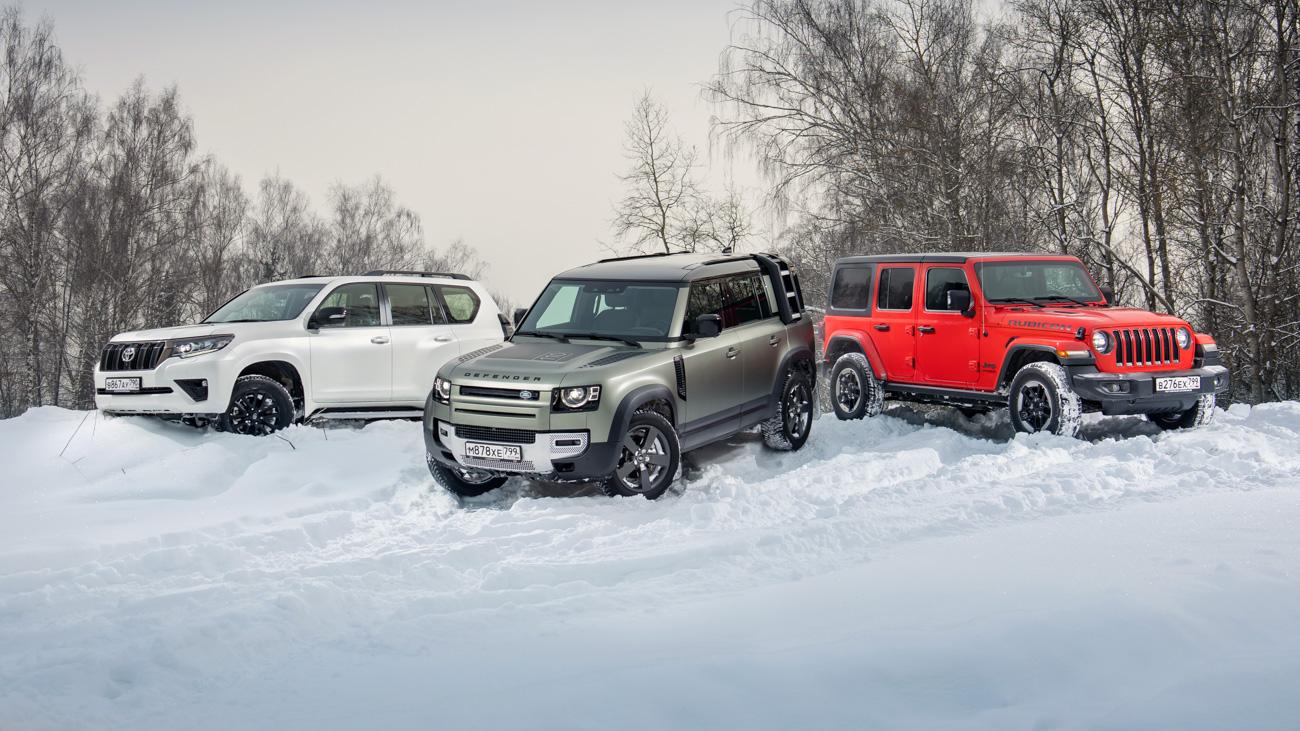 Короли оврагов: Land Rover Defender против Jeep Wrangler иToyota Land Cruiser Prado