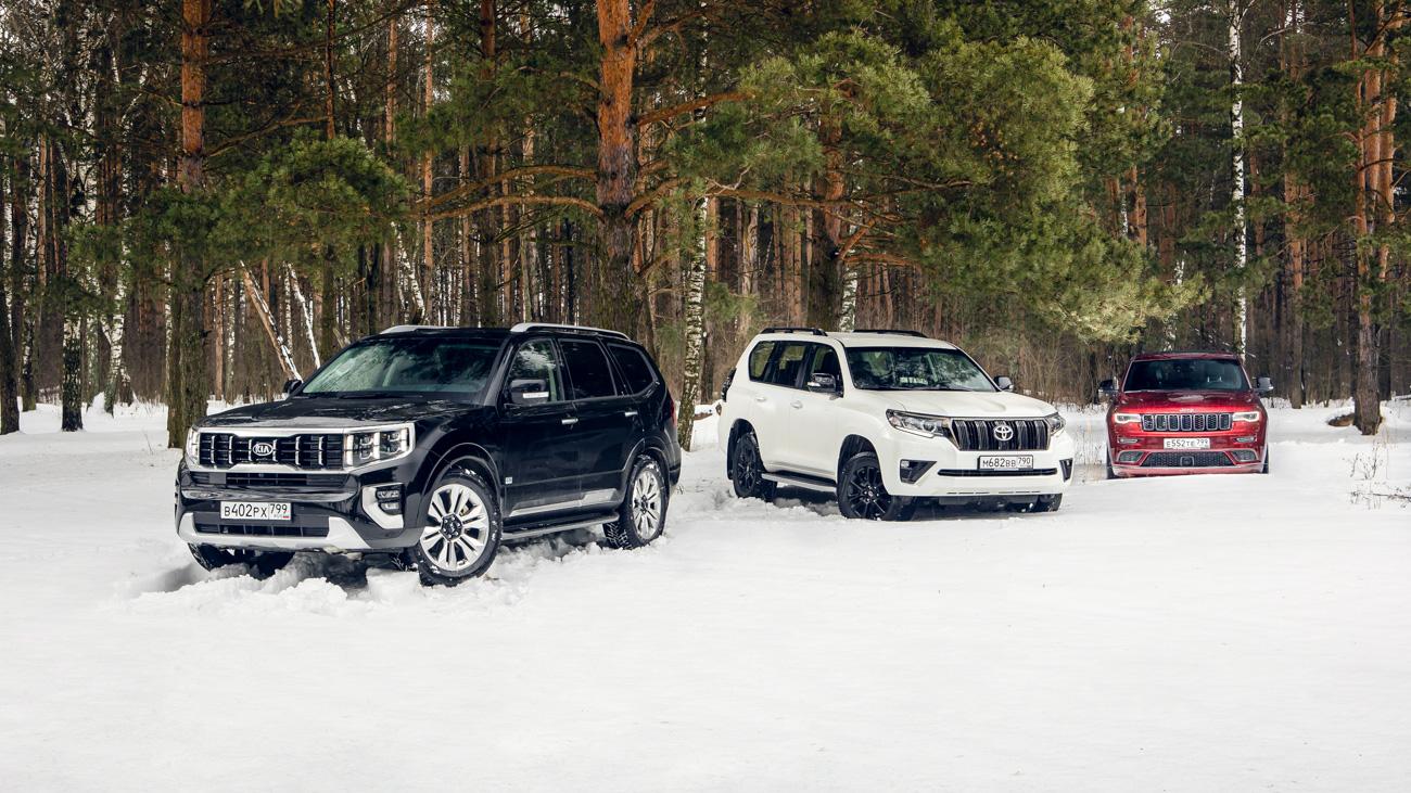 Дух приключений. Kia Mohave против Toyota Land Cruiser Prado иJeep Grand Cherokee