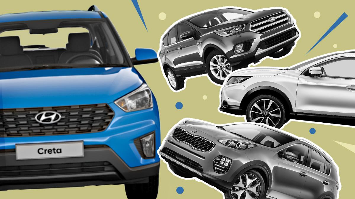 Новый Hyundai Creta или кроссовер классом выше: 5 альтернатив со вторичного рынка