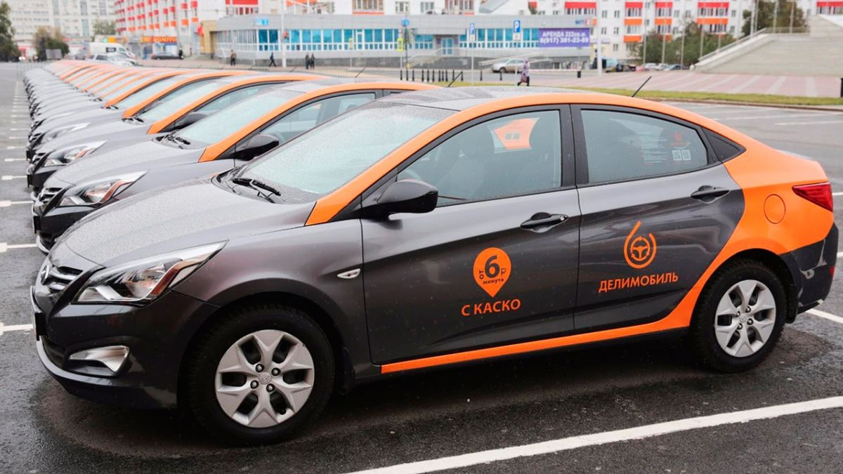 сдать машину в аренду в москве