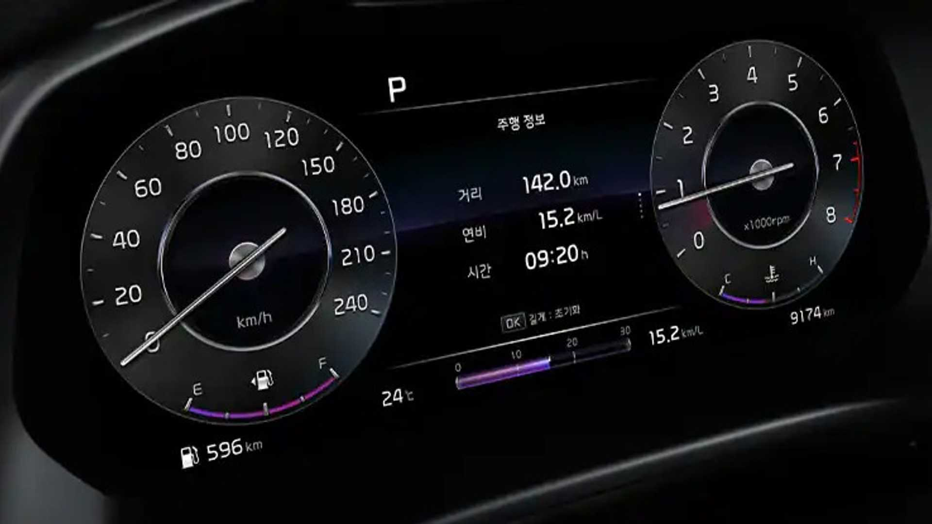 Kia представила обновлённые седан Cerato и хот-хэтч K3 GT